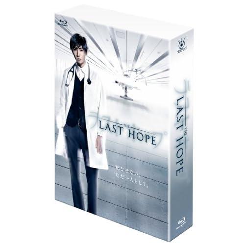 ラストホープ Blu-ray BOX