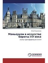 Man'erizm V Iskusstve Evropy XVI Veka