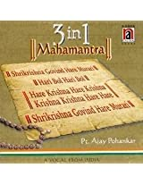3 in 1 Mahamantra