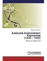 Aleksey Alekseevich Kharlamov (1840 - 1925)