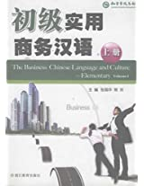 The Business Chinese Language and Culture --- Elementary Volume 1 (The bilingual Series)