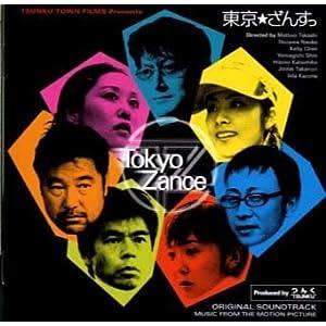 東京★ざんすっの画像