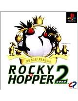 Iwatobi Penguin: Rocky x Hopper 2: Tantei Monogatari [Japan Import]