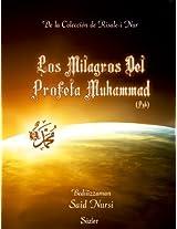 Los milagros del profeta Muhammad (La Colección Risale-i Nur en Español)