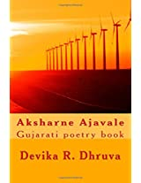 Aksharne Ajavale: Gujarati poetry book