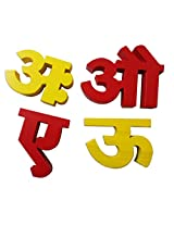 Skillofun Hindi Painted Vowel Cutout Blocks, Multi Color