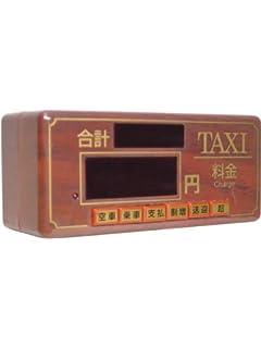 台湾タクシー会社を悩ます「韓国人旅行者の最悪マナー」