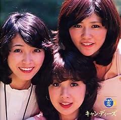 日本が世界に誇る「アイドルグループ」豪華絢爛フェロモン史