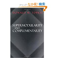 Supermodularity and Complementarity (Frontiers of Economic Research)