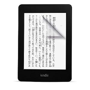 BUFFALO Kindle Paperwhite専用 気泡ができにくい 反射防止フィルム BSTPKDT12FT