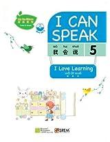 My Fun Chinese: Blue Set 2: I Can Speak