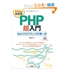 [ PHP
