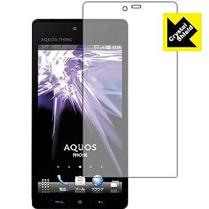 【クリックで詳細表示】PDA工房 光沢タイプ 液晶保護シート 『Crystal Shield AQUOS Phone 102SH / 102SHII』: 家電・カメラ