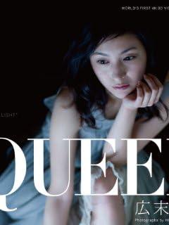17年ぶりのドラマ主演でも…広末涼子に囁かれる「懸念」