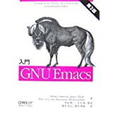  GNU Emacs 3f{EL