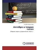 Algebra I Teoriya Chisel