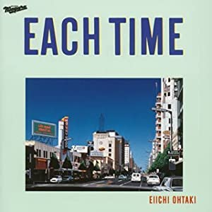 EACH TIME (20th Anniversary Edition)