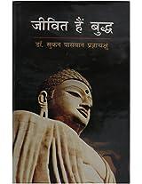 Jeevit Hain Buddha