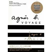 agnes b. VOYAGE 2012 ‐ 春夏 小さい表紙画像