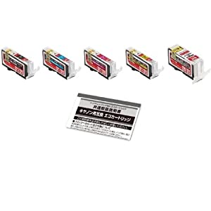 【クリックで詳細表示】Color Creation CANON BCI-321+320 5MP互換 エコカートリッジ 5色セット CCC-320321-5P: パソコン・周辺機器