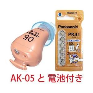 【クリックで詳細表示】オムロン イヤメイト デジタル AK-05+補聴器用電池PR-41セット