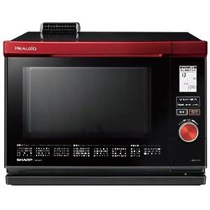 【クリックで詳細表示】SHARP HEALSIO ウォーターオーブンレンジ 26L 1段調理 97メニュー 省エネ基準達成 レッド系 AX-MX1-R