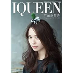 IQUEEN VOL.7 cb (PLUP SERIES)