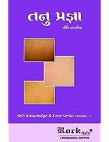 Tanu Pragya - Skin Knowledge & Care Series Vol.-1