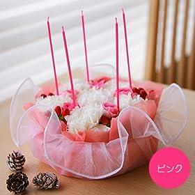 フラワーケーキ(ピンク)