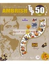 242 Songs in 5 MP3 CDs Pack - Ambrish Top 50 Films Songs