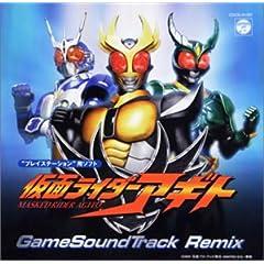 【クリックで詳細表示】PS用ソフト 仮面ライダーアギト Game Sound Track Remix