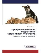 Professional'naya Podgotovka Sotsial'nykh Pedagogov