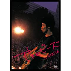 The s[Y in HIBIYA [DVD]