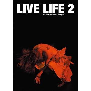 LIFE 2.0の画像