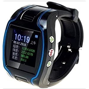 V680N Sports GPS Tracker GPS Watch GPS Receiver Mobile Watch Phone Location Finder