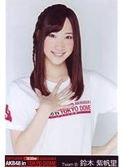AKB48生写真 AKB48 in TOKYO DOME ~1830mの夢~【鈴木紫帆里】