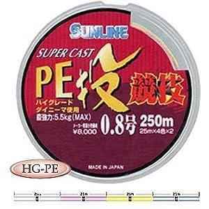 【クリックで詳細表示】サンライン(SUNLINE) スーパーキャストPE投 競技 200m 0.8号