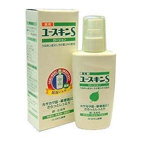【クリックで詳細表示】Amazon.co.jp:薬用ユースキンS ローション 150ml (敏感肌用 保湿ローション) 【医薬部外品】:ドラッグストア