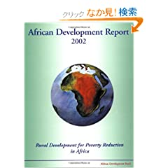 African Development Report 2002: Africa in the World Economy/Rural Development for Poverty Reduction in Africa/Economic and Social Statistics on Africa