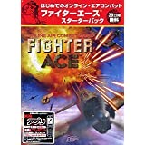 Fighter Ace X^[^[pbNfBAJCg
