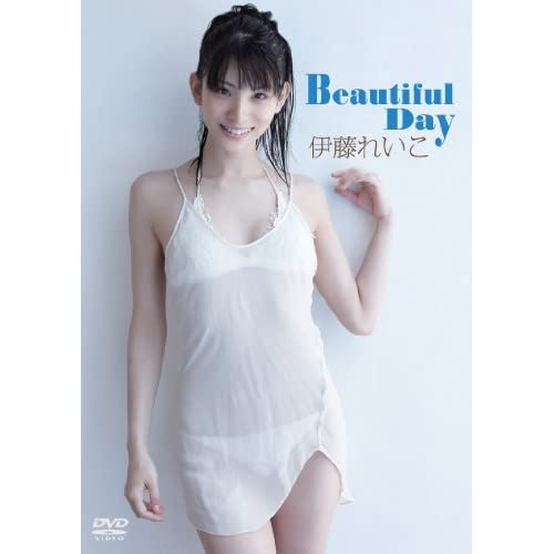 Beautiful Day/伊藤れいこ [DVD]