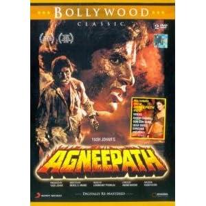 Agneepath - Amitabh Bachchan