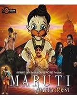 Maruti Mera Dost | VCD