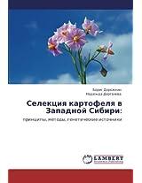 Selektsiya Kartofelya V Zapadnoy Sibiri