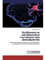 Osobennosti Metabolizma Glutamata Pri Shizofrenii