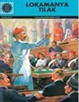 Amar Chitra Katha : Lokamanya Tilak