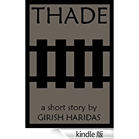 Thade