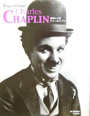 チャールズ・スペンサー (第9代スペンサー伯爵)の画像 p1_4