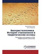 Biokristallomika. Istoriya Stanovleniya I Teoreticheskie Osnovy