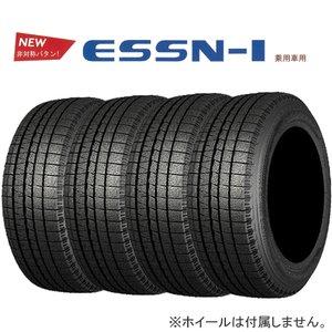 【クリックで詳細表示】NANKANG (ナンカン) 15インチ スタッドレスタイヤ 4本セット ESSN-1 195/65R15(91Q/91T): カー&バイク用品